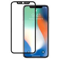 Protecteur en verre trempé iPhone 11 plein écran - Protection noire