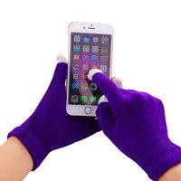 Gants hiver tactiles laine violette