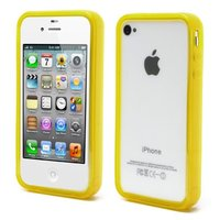 Coque de protection silicone iPhone 4 4S 4G - jaune